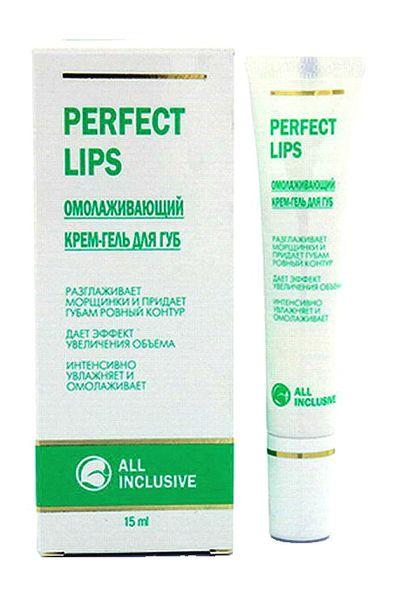 Perfect lips крем для губ  отзывы и рекомендации, где купить