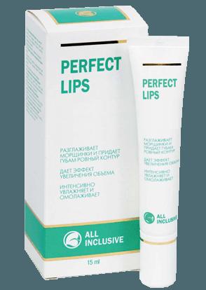 Perfect lips крем для губ