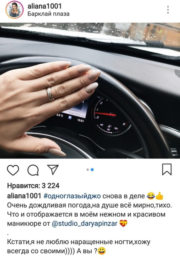 Маникюр Алианы Гобозовой в светлых тонах