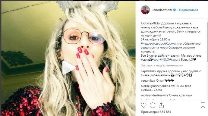 Светлана Лобода с глянцевым маникюром красного цвета