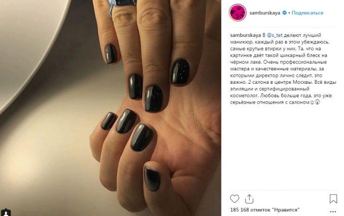 Маникюр черного цвета у Настасьи Самбурской