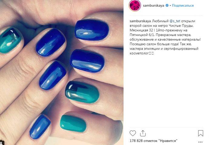 Необычный маникюр в синих тонах у Настасьи Самбурской