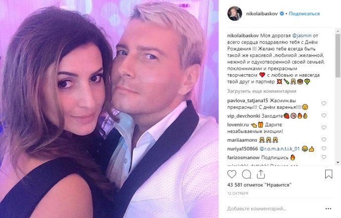 Певица Жасмин с Николаем Басковым