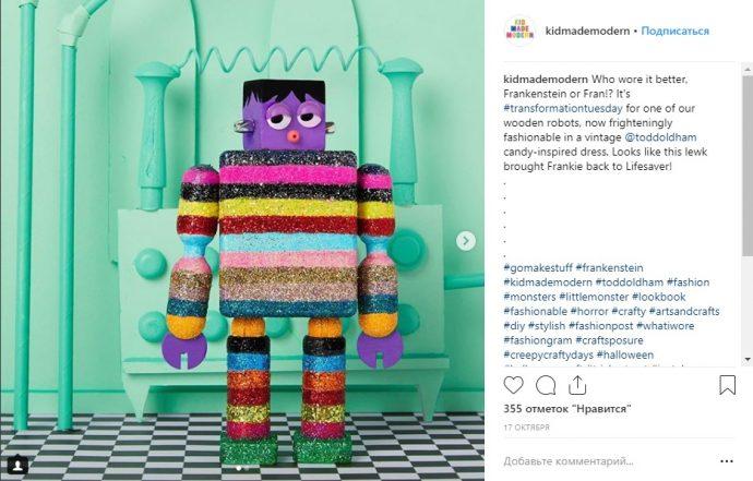 Робот из разноцветного пенопласта