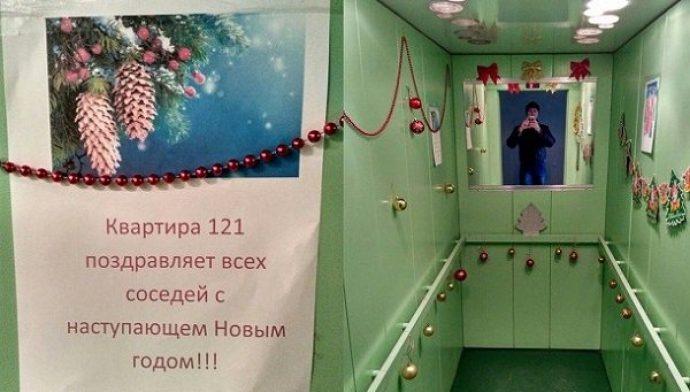 Новогодний декор подъезда в доме