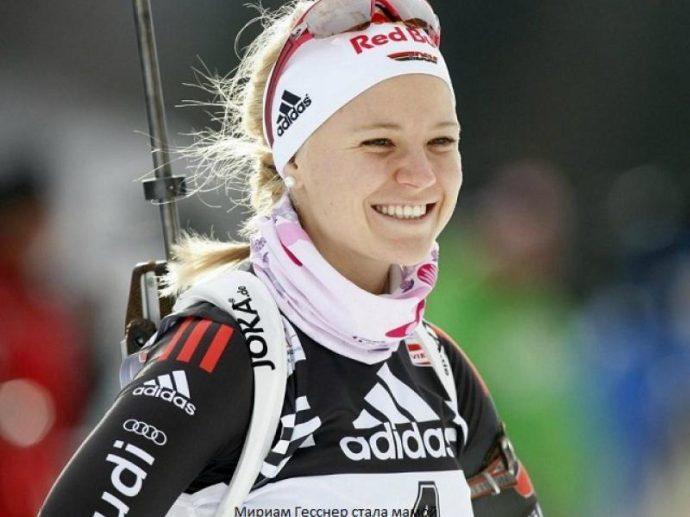 Мириам Нойройтер