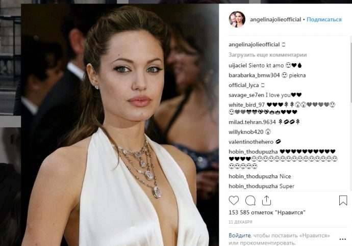 Анджелина Джоли в Инстаграме