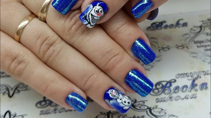 Мерцающий синий
