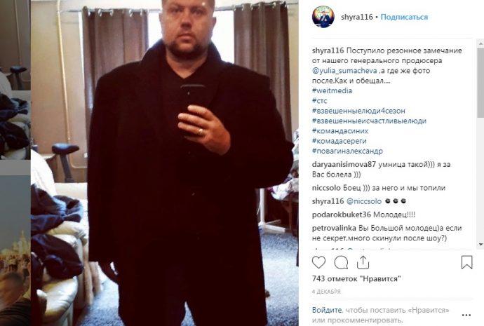 Александр Повагин «после»