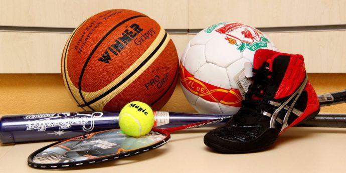 Спортивный инвентарь в подарок