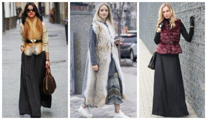 Как носить длинную юбку с меховой жилеткой
