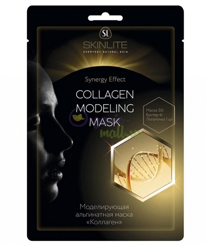 Корейская маска для лица Skinlite Collagen Modeling Mask