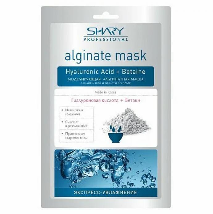 Корейская альгинатная маска для лица Shary Alginate Mask Hyaluronic Acid