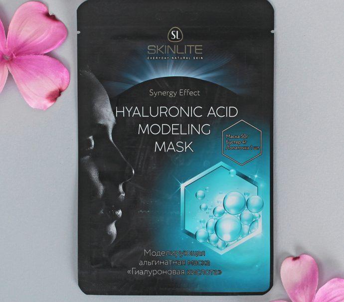 Альгинатная маска для лица Skinlite Hyaluronic Acid Modeling