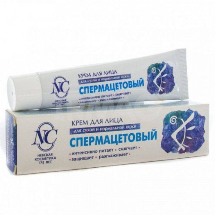 Спермацетовый крем