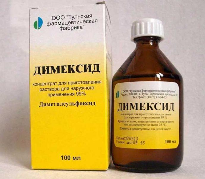Димексид в упаковке