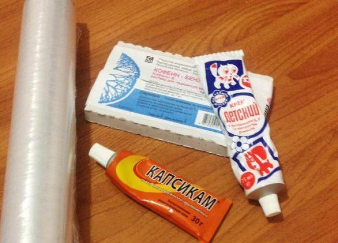 Материалы, которые понадобились девушке для выполнения обёртывания с Капсикамом