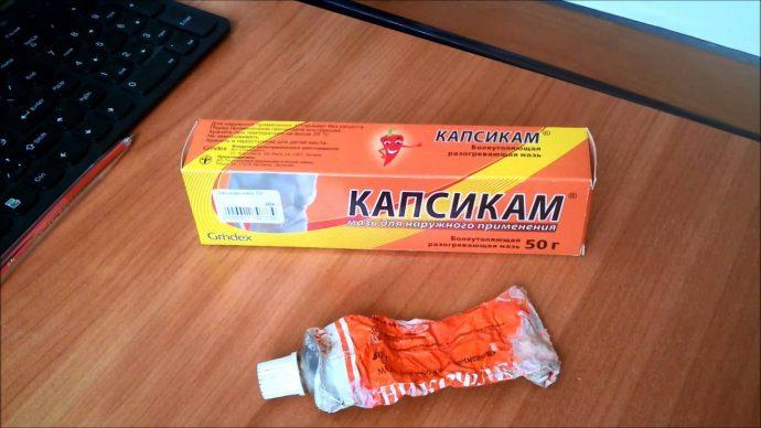 Мазь Капсикам в тюбике 50 грамм