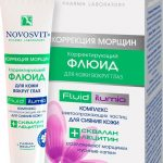 Novosvit — Линия «Коррекция морщин»