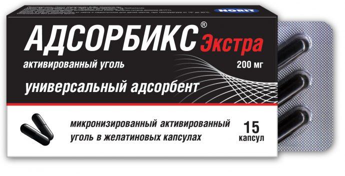 Активированный уголь Адсорбикс Экстра в капсулах