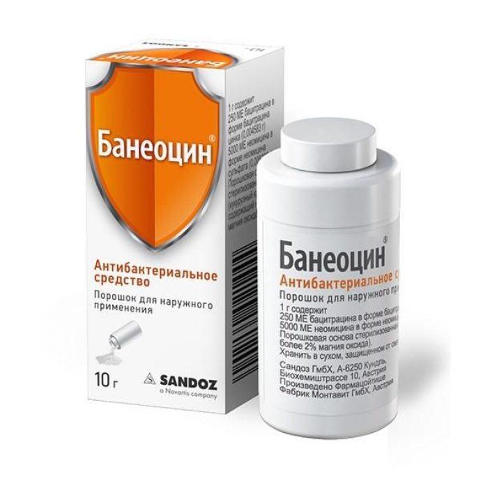 Антибактериальный порошок Банеоцин