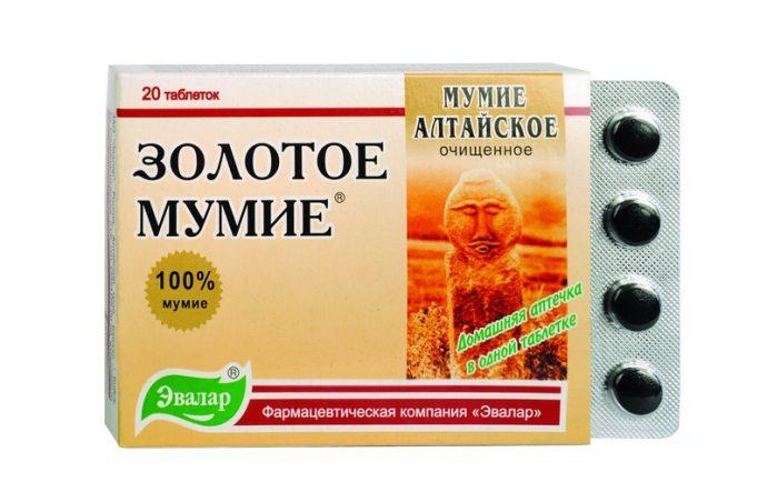 Золотое мумиё в таблетках