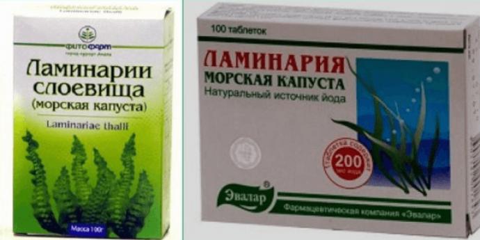 аптечные препараты с ламинарией