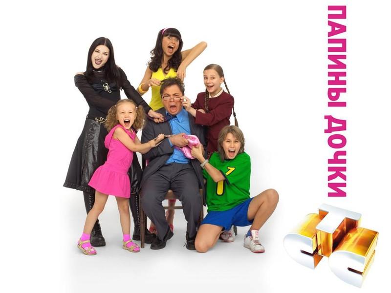 Спустя 12 лет: как изменились актёры сериала «Папины дочки»