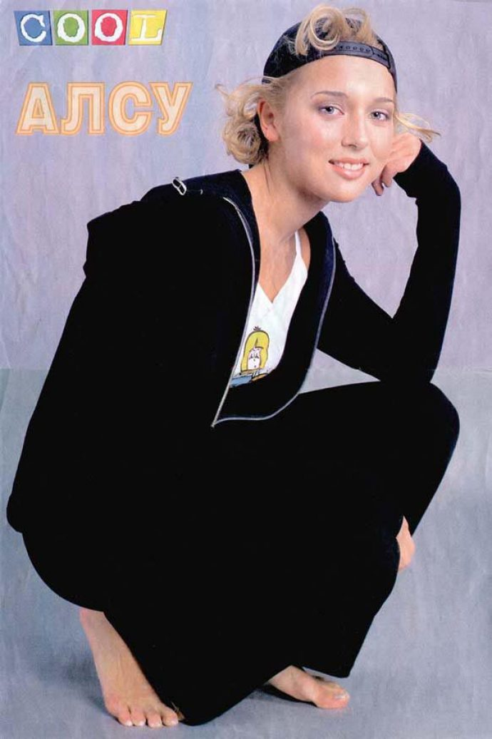Фото певицы Алсу в журнале