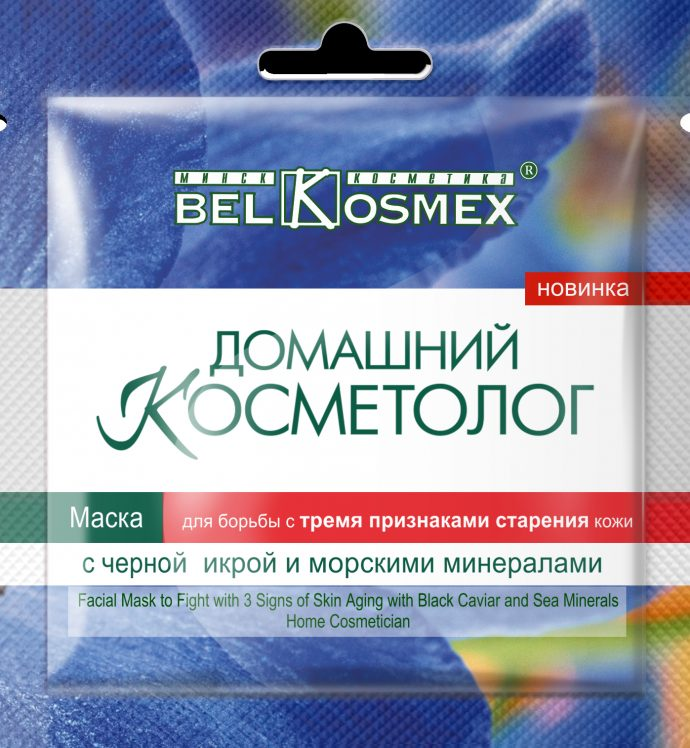 Тканевая маска для лица BelKosmex Домашний косметолог