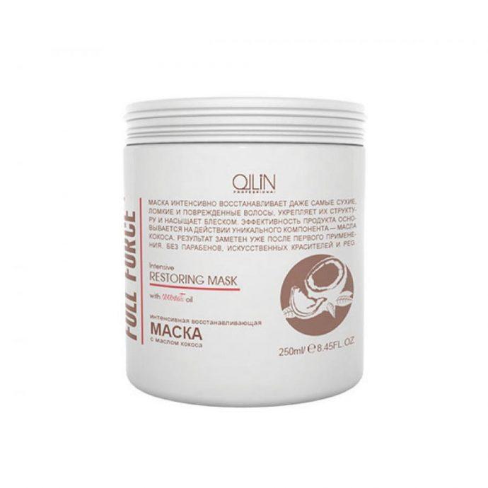 Увлажняющая маска для волос OLLIN Professional Full Force