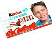 Коробка Kinder Chocolat