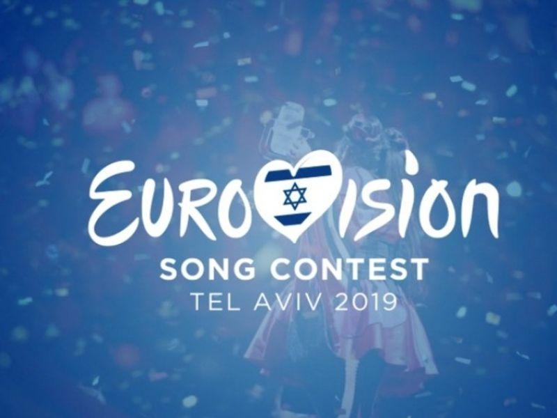 Евровидение 2019: расписание и стоимость билетов