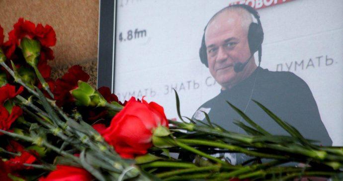 Похороны Доренко