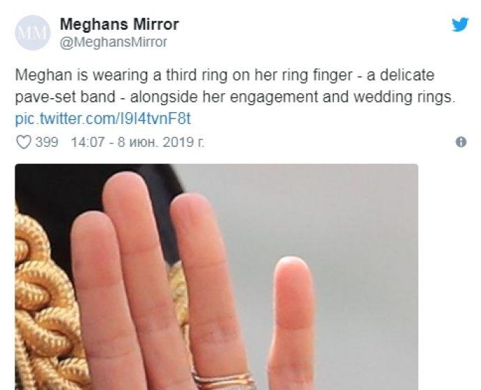Принц Гарри подарил супруге кольцо в честь рождения сына