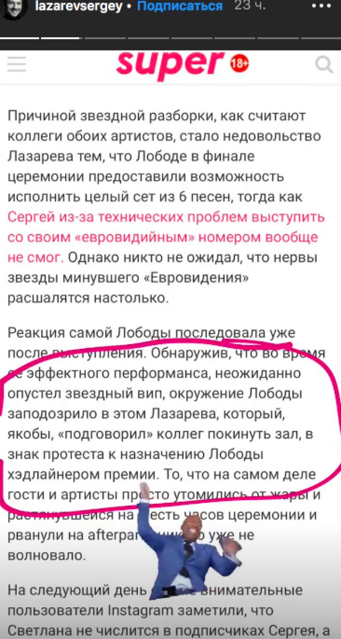Реакция Лазарева