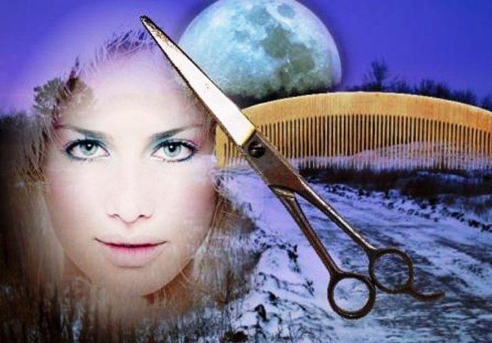 Лицо девушки на фоне луны, ножниц и расчёски