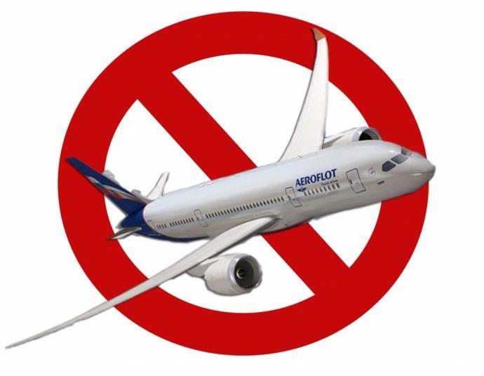 Самолёт на фоне запрещающего знака