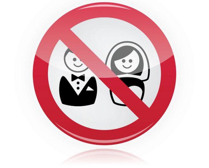 Знак запрета на свадьбу