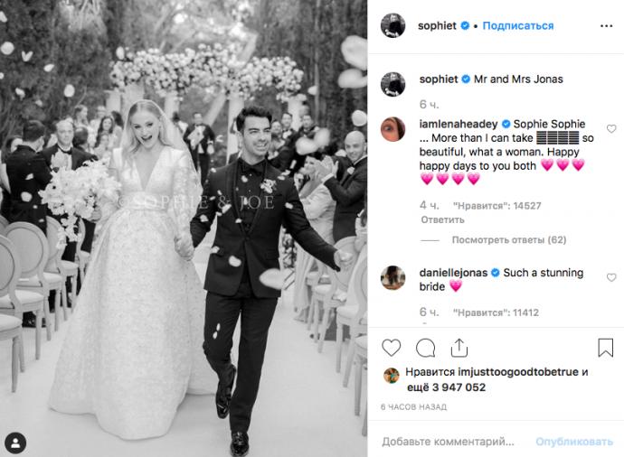 Свадьба Софи Тёрнер и Джо Джонса