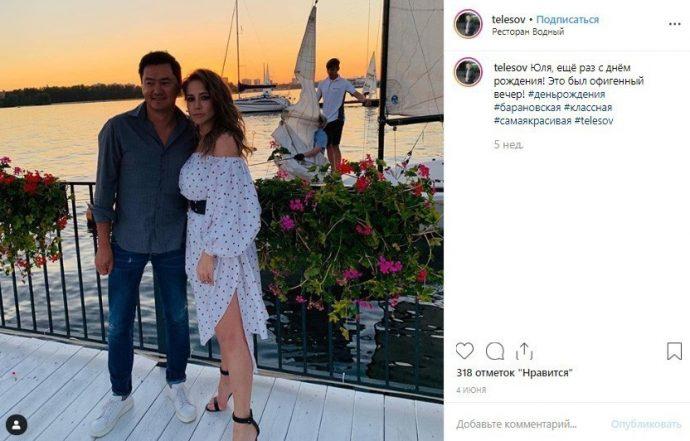 Телесов и Барановская. Фото из Instagram