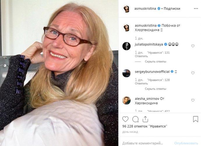 В Instagram появилось новое фото Кристины Асмус