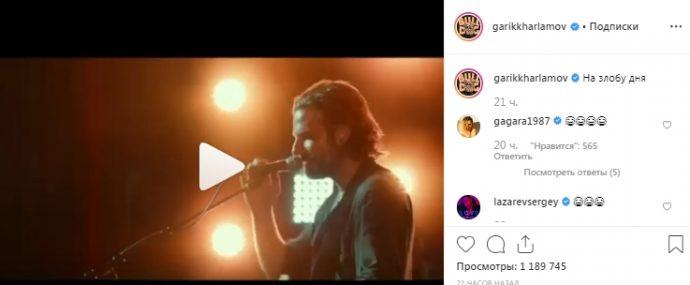 Instagram Харламова