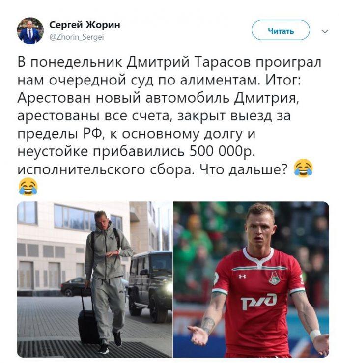 Публикация Сергея Жорина