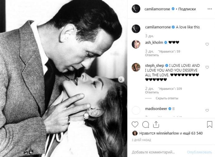 Камила Морроне дала хейтерам отпор в Instagram