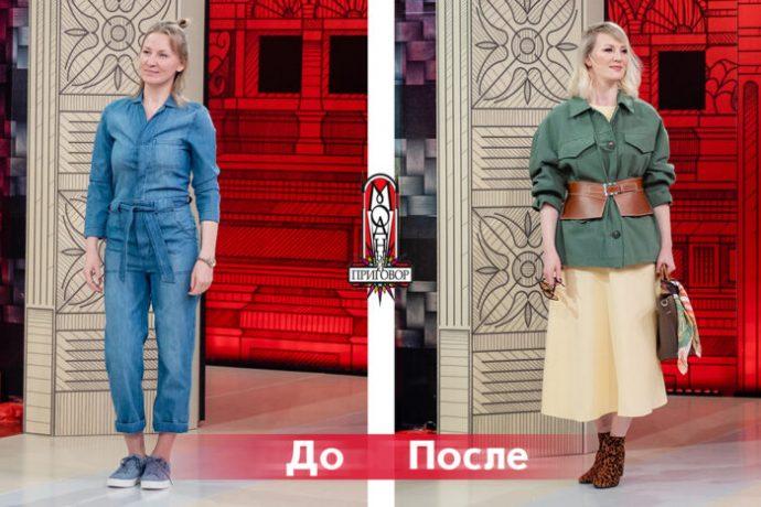 неудачные образы модного приговора