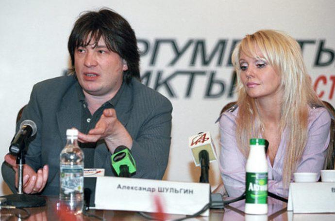 Валерия c Александром Шульгиным