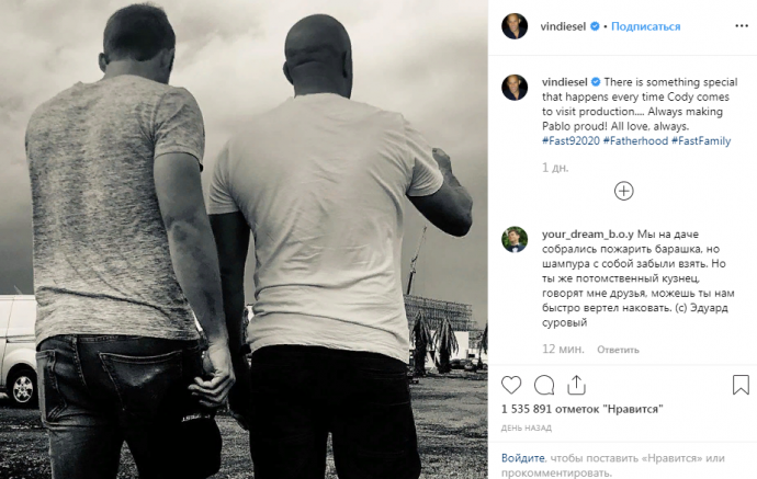 Instagram актёра Вина Дизеля