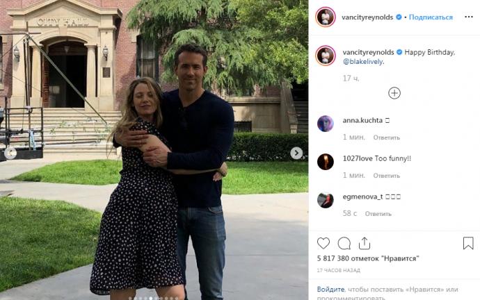 Фото из Instagram Райана Рейнольдса