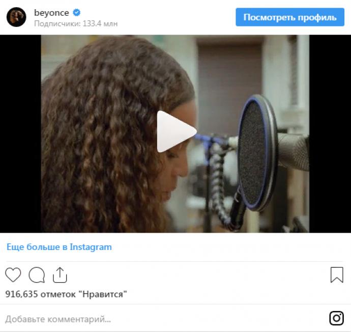 Публикация из Instagram Бейонсе